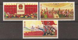 China Chine  1975 MNH - 1949 - ... Repubblica Popolare