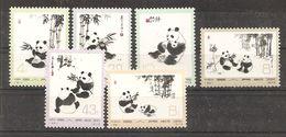 China Chine  1973 MNH - 1949 - ... People's Republic