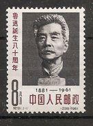 China Chine  1961 MNH - Nuovi
