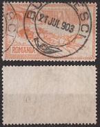 165 Romania 1903 Carrozza Postale Cavalli - Mail Coach Leaving PO Used - 1881-1918: Carol I