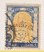 SIAM  B 21  (o)   SCOUTING  FUND - Siam