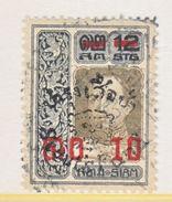 SIAM  B 22  (o)   SCOUTING  FUND - Siam