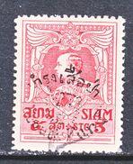 SIAM  B 23  (o)   SCOUTING  FUND - Siam