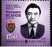 Kirgizië / Kyrgyzistan - Postfris / MNH - 75 Jaar President 2013 - Kirgizië