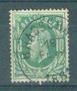 """BELGIE - OBP Nr 30 - Cachet  """"BRASSCHAET"""" - (ref. ST-427) - 1869-1883 Léopold II"""