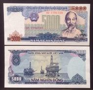 Vietnam Viet Nam UNC 5000 5,000 Dong Banknote 1987 - P#104 - Vietnam