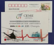 Rescue Helicopter,Electrocardiogram,China 2009 Chengdu International Emergency Medical Expo Advert Pre-stamped Card - Helikopters