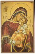 Estampillas Religiosas - Burutik Gaixo 1996 (ENFERMEDADES MENTALES) - Documentos Históricos