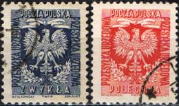 POLONIA - 1954 - 10° ANNIVERSARIO DELLA REPUBBLICA POPOLARE POLACCA - USATI - Officials
