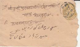 India   Hyderabad   1/2A  Asfia  Postal Stationary Enveloper   #  01524    Inde Indien - Hyderabad