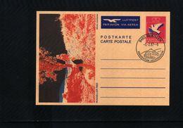 Liechtenstein 1987 Michel P84 Postcard Sauber Gestempelt / Fine Used - Interi Postali