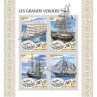 Z08 DJB17409a DJIBOUTI 2017 Tall Ships MNH ** Postfrisch - Djibouti (1977-...)