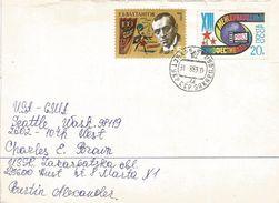 Ukraine 1983 Zakarpatska Film Festival Theatre Cover - Oekraïne