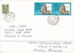Ukraine 1985 Chust Writer Musician Cover - Oekraïne