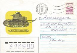 Ukraine 1995 Anpropetrovsk Armed Vehicle Military Cover - Oekraïne