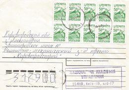 Ukraine 1993 Kiev Farmer Cover - Oekraïne