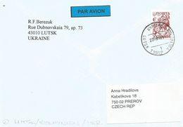 Ukraine 2000 Lutsk Pottery Cover - Ukraine