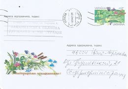 Ukraine 2001 Czgroa Flowers Postal Stationary Cover - Oekraïne