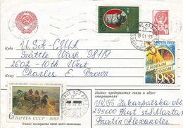 Ukraine 1983 Kust Painting Postal Stationary Cover - Oekraïne