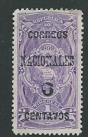 Guatemala - Yvert N° 99 (*)   - Ai25501 - Guatemala