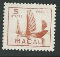 Macao  - Yvert N° 355 (*)   - Ai25516 - Macao