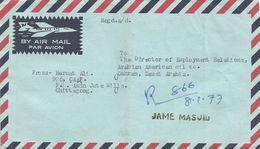 Bangladesh 1977 Jame Masjid Court Justice Fruit Registered Cover To Saudi Arabia - Bangladesh