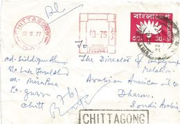 Bangladesh 1977 Chittagong Lotus Flower Meter Neopost Frankmaster 305 Registered Stationary Cover To Saudi Arabia - Bangladesh