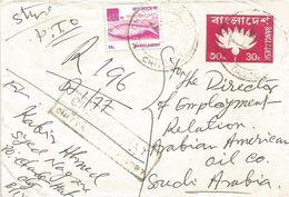 Bangladesh 1977 Chandernat Lotus Flower Meter Neopost Frankmaster 305 Registered Stationary Cover To Saudi Arabia - Bangladesh