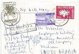 Bangladesh 1977 Pahartali Lotus Flower Meter Neopost Frankmaster 305 Registered Stationary Cover To Saudi Arabia - Bangladesh