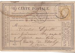 02 Bonneil - Carte De 1876n,cachet Départ Chateau Thierry Et OR Pour L'épine. TP Yvert 59 1er Choix. - 1871-1875 Cérès