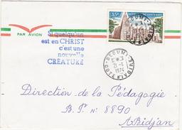COTE-D'IVOIRE / Marcophilie / 1974 / PAR AVION - Ivoorkust (1960-...)