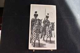 P-403 / Dans Le Sillage De Bourgainville, Cameroun Cavaliers -  Publicité Au Dos -  Ionyl - / Circulé 1955 - Cameroun