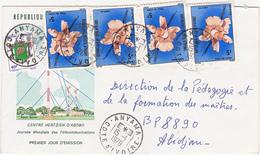 République De Côte D'Ivoire / Marcophilie / 1976 / 5 Timbres (Stamps) - Ivoorkust (1960-...)