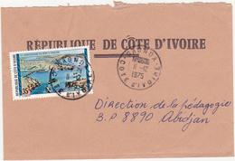 République De Côte D'Ivoire / Marcophilie / 1975 / Timbre (Port D'Abibjan) - Ivoorkust (1960-...)