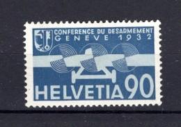 SUISSE Poste Aérienne  1932  Zumstein N° 18 Neuf XX - Airmail