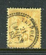 Rare N° 92 Cachet Perlé Du BFE De Tripoli ( Syrie 1883 ) - 1876-1898 Sage (Type II)