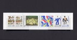 FRANCE 1994  Yvert Carnet N° BC  2872 XX Non Plié - Booklets