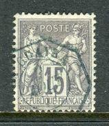 Superbe N° 77 Cachet La Guayra ( 1877 ) - 1876-1898 Sage (Type II)