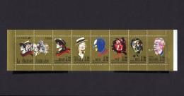 FRANCE  Personnages Célèbres  1990   Yvert  N° BC 2655  Neuf  XX  Non Plié - Booklets