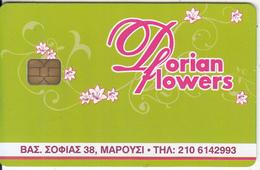 GREECE - Dorian Flowers, Member Card, Used - Andere Sammlungen