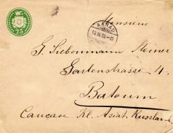 SUISSE   Lettre Entier 25 C Vert à Destination De BATOUM ( Caucase Russe ) Obl. 13.3.1895 - Stamped Stationery