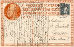 SUISSE  Carte Postale Fête Nationale 1918  Zumstein N° 20 Obl. 27.12.1918 GRYON - Pro Patria