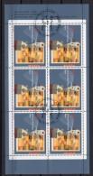 SUISSE    Centre Paul KLee Bern  Zumstein N° 1165 En Feuillet Obl. Central 1er Jour  10.5.2005 - Blocks & Sheetlets & Panes