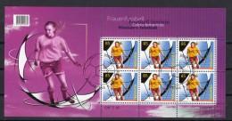 SUISSE 2005   Football Féminin  Zumstein N° 1228  En Feuillet Obl. Centrale 1er Jour 5.5.2007 - Blocks & Sheetlets & Panes