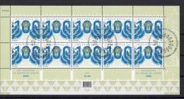 SUISSE 2006  Zumstein N° 1190-1191  2 Feuillets Obl. Centrale 1er Jour 7.3.2006 - Blocks & Sheetlets & Panes