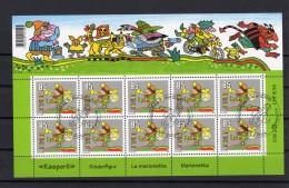 SUISSE 2006  Marionnette KASPELI  Zumstein N° 1205 En Feuillet Obl. Centrale 1er Jour 9.5.2006 - Blocks & Sheetlets & Panes