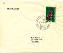Israel Cover Sent To Tel Aviv Shimshon 21-12-1960 Single Franked - Israel
