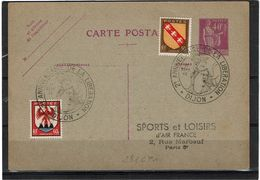 CTN50 - EP CP PAIX 40c REPIQUAGE AIR FRANCE OBL. COMMEMORATIVE 2° ANNIV. LIBERATION 11/9/1946 - Ganzsachen