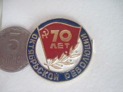 Russia USSR 70th Anniversary Of Bolshevik October Revolution - Badges