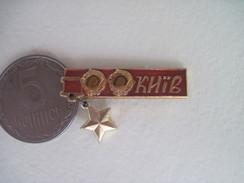 Ukraine KYIV KiEV ORDER OF LENIN - Badges